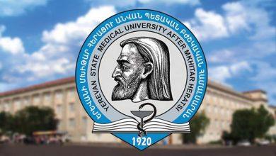 Photo of Բժշկական համալսարանն ըստ ամիսների վճարվող ուսման վարձերի վճարումը հետաձգում է մեկ ամսով