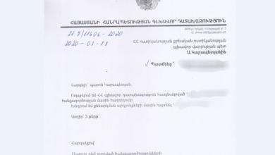 Photo of Էջմիածնեցի տիկնոջ զարմիկը ՀՀ գլխավոր դատախազություն հաղորդում է ներկայացրել. փաստաբան