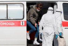 Photo of Մոսկվայում 17 երեխա վարակվել է կորոնավիրուսով. ntv.ru
