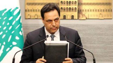 Photo of Լիբանանի վարչապետը հայտնել է կառավարության անվճարունակության մասին