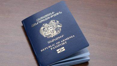 Photo of Армения упрощает процедуру получения гражданства