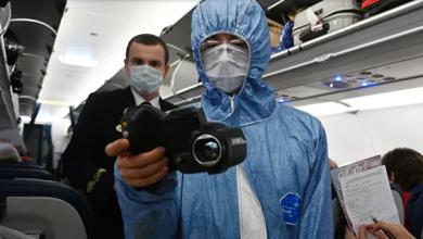Photo of ВОЗ сообщила о начале тестирования вакцины против коронавируса