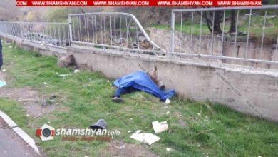 Photo of Ողբերգական դեպք Երևանում. մոտ 30 տարեկան տղամարդը նետվել է Դավիթաշենի կամրջից