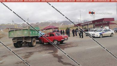 Photo of Ավտովթար Լոռու մարզում. բախվել են ԶԻԼ մակնիշի բեռնատարն ու «Մոսկվիչը», կան վիրավորներ