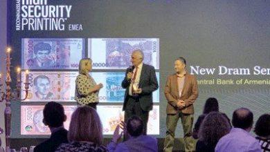 Photo of ՀՀ թղթադրամների նոր շարքը հաղթող է ճանաչվել High Security Printing EMEA-2020 միջազգային մրցույթում