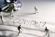 Photo of ԱՄՆ-ում ՀՀ դեսպանության հայտարարությունը COVID-19-ի իրավիճակով պայմանավորված ԱՄՆ-ում գտնվող ՀՀ ուսանողների վերաբերյալ