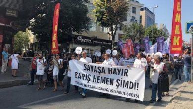 Photo of Ստամբուլում 10 օրով արգելվել են «Ոչ պատերազմին» և նմանատիպ այլ լոզունգներով հանրահավաքները
