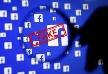 Photo of Արմեն Ջիգարխանյանի անունից գործող էջը կեղծ է. հերթական խաբեությունը՝ ֆեյսբուքում