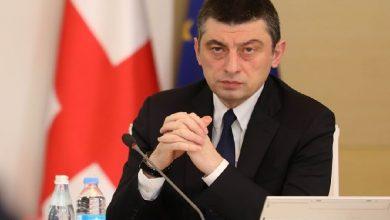 Photo of Վրաստանի կառավարությունն անցնում է 24-ժամյա աշխատանքային ռեժիմի. Գախարիա
