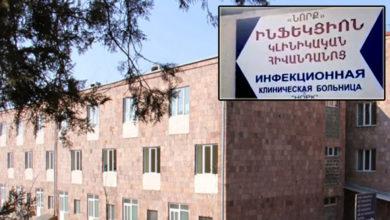 Photo of Կորոնավիրուսով վարակված ևս 1 քաղաքացի վերակենդանացման բաժանմունքից տեղափոխվել է բուժական բաժանմունք
