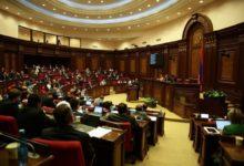 Photo of ԱԺ արտահերթ նիստը. ՈՒՂԻՂ