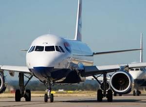 Photo of «Արմենիա» ավիաընկերությունը մինչև ապրիլի 16-ը կասեցնում է իր չվերթների գերակշիռ մասը