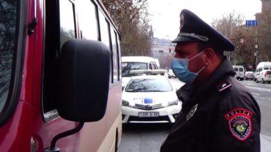 Photo of Հարգելի՛ քաղաքացիներ, մի՛ նստեք սահմանված քանակից ավելի բեռնված ավտոբուս ու միկրոավտոբուս. ՀՀ ոստիկանություն
