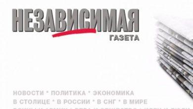 Photo of Редакторы «Независимой газеты» опубликовавшие антиармянскую статью уволены с работы
