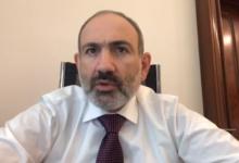 Photo of Ужесточенный режим ЧП в Армении будет продлен минимум на 10 дней — Пашинян
