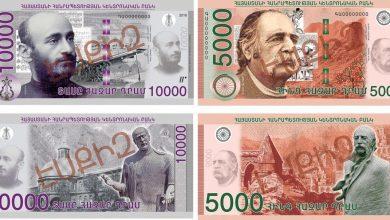 Photo of В целях предотвращения коронавируса Центральный банк Армении будет постепенно заменять старые банкноты новыми, неиспользованными банкнотами.