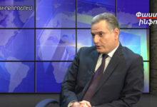 Photo of Մեզանից յուրաքանչյուրը պետք է օգնի միակ պատասխանատուին՝ կառավարությանը. Արտակ Զաքարյան