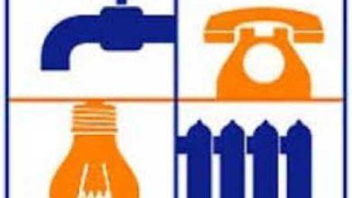 Photo of КРОУ Армении: Препятствующий коммунальным платежам форс-мажор считается устраненным с 22 апреля