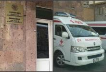 Photo of Գյումրու ինֆեկցիոն հիվանդանոցում Շիրակի մարզի` կորոնավիրուսով վարակված 84 բնակիչ է բուժվում. հուլիսի 10-ին հաստատվել է 53 նոր դեպք