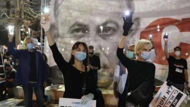 Photo of Коронавирус не помеха: на улицы Тель-Авива вышли тысячи протестующих. REGNUM
