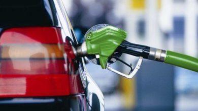 Photo of Снижение розничных цен на бензин и дизельное топливо продолжается: ГКЗЭК