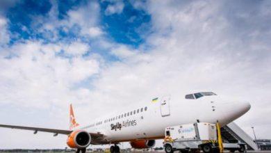 Photo of Специальным рейсом Киев-Ереван-Киев из Киева в Армению вернутся 144 гражданина РА
