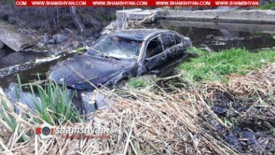 Photo of Կասկադյորական ավտովթար Երևանում. BMW-ն հայտնվել է Հրազդան գետում. քաղաքացին հրաշքով է փրկվել. կան վիրավորներ