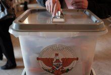 Photo of ԱՀ նախագահի և Ազգային ժողովի ընտրությունների դիտարկման վերաբերյալ հայտարարություն