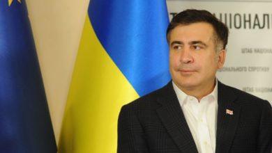 Photo of «Надеюсь, что стану надежным членом команды». Саакашвили принял предложение Зеленского баллотироваться на пост вице-премьера Украины