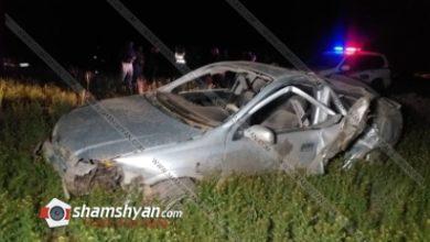 Photo of Ողբերգական ավտովթար Արմավիրի մարզում. Opel-ը հայտնվել է դաշտում. կա 1 զոհ, 1 վիրավոր