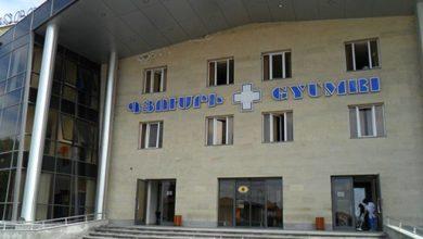 Photo of Результаты тестов 29 сотрудников МЦ «Гюмри» отрицательные
