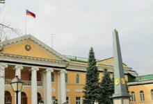 Photo of ՌԴ-ում ՀՀ դեսպանության հայտարարությունը