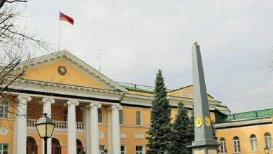 Photo of Заявление Посольства РА в РФ
