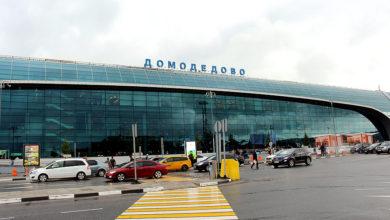 Photo of Посольство Армении в РФ призывает граждан Армении покинуть территорию аэропорт «Домодедово»