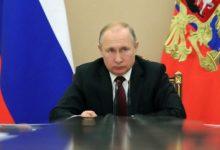 Photo of Պուտինը հայտնել է, որ Ռուսաստանում կորոնավիրուսի տարածման հետ կապված իրավիճակը բարդանում է. Ինտերֆաքս