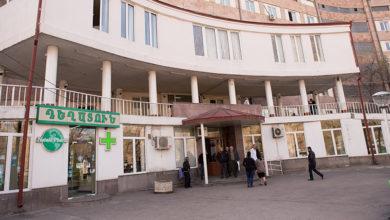Photo of В МЦ «Сурб Григор Лусаворич» скончался 58-летний пациент