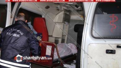 Photo of Ողբերգական դեպք Երևանում. հիվանդանոց տեղափոխված թիվ 151 դպրոցի աշխատակիցը ժամեր անց մահացել է