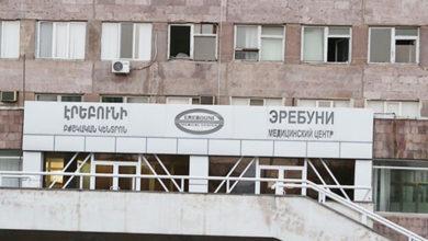 Photo of «Էրեբունի» ԲԿ-ի ավելի քան 20 բուժաշխատողի մոտ կորոնավիրուս է հաստատվել. տնօրենն ու նախարարությունը տարօրինակ կերպով լռում են