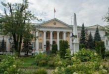 Photo of Посольство Армении в России прилагает усилия по поддержке граждан Армении, потерявших работу в России