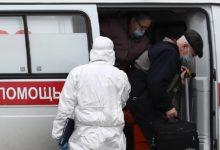 Photo of Ռուսաստանում կորոնավիրուսով վարակվածների թիվը գերազանցել է 8,6 հազարը, մահացել է 63 մարդ. ՏԱՍՍ