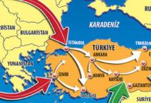 Photo of Պարզվել է, թե ինչպես է համավարակը տարածվել Թուրքիայում