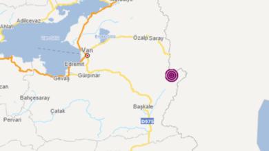 Photo of На территории Вана зарегистрировано землетрясение