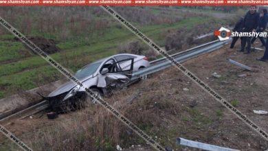 Photo of Խոշոր ավտովթար Արարատի մարզում. բախվել են Hyundai-ն ու Mercedes-ը. կա 3 վիրավոր