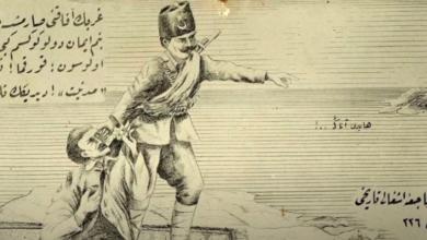 Photo of В Греции сняли документальный фильм о Геноциде греков в Османской империи