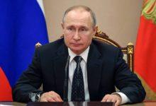Photo of Путин: регионы могут самим определять, на что концентрировать ресурсы против коронавируса. ТАСС