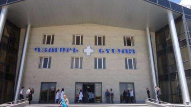 Photo of 29 изолированных медработников МЦ «Гюмри»  — медработники из отделения общей терапии и терапевтического отделения