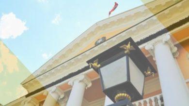 Photo of Մոսկվա-Երևան չորրորդ չարտերային չվերթի մասին