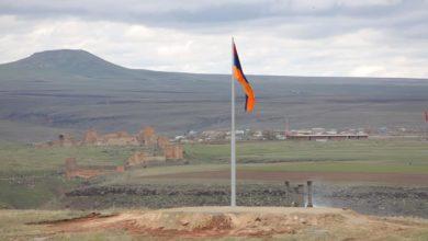 Photo of Отныне перед исторической столицей Ани будет реять 10-метровый триколор Армении