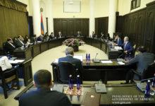 Photo of Պետության աջակցությունից օգտվող շահառուների շրջանակն ընդլայնելու նպատակով քննարկվել են նոր առաջարկություններ