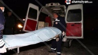 Photo of Ողբերգական դեպք Սյունիքի մարզում. 11-ամյա աղջիկը տան նկուղում հայտնաբերել է 71-ամյա պապիկի կախված դին